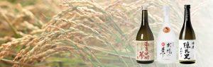 熊本|人吉|球磨焼酎|大和一酒造元|温泉焼酎|牛乳焼酎|玄米焼酎|稲穂|