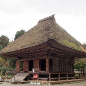 熊本県|人吉市|大和一酒造元|球磨焼酎|米焼酎|焼酎|城泉寺|