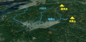 熊本県|人吉市|大和一酒造元|球磨焼酎|米焼酎|焼酎|人吉盆地|球磨川|川辺川|市房山|国見岳