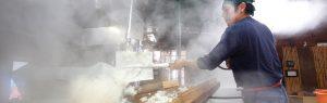 熊本県 人吉市 球磨焼酎 大和一酒造元 手造り 温泉焼酎 牛乳焼酎 