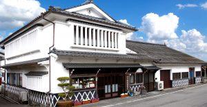 熊本県|人吉市|球磨焼酎|蔵見学|