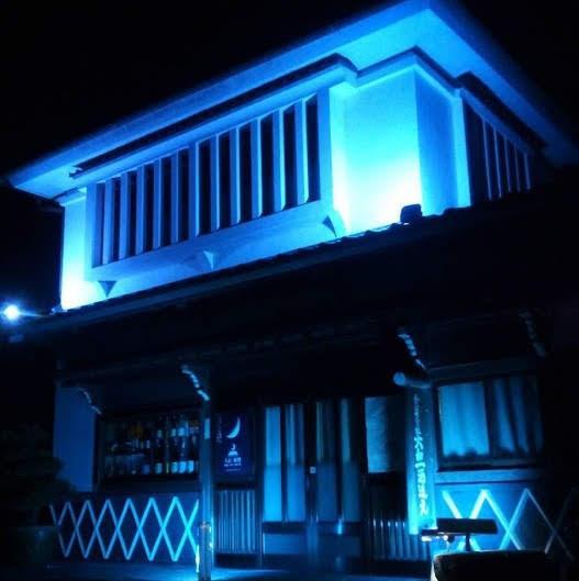 ライトアップ|MAKEITBLUE|LIGHTITBLUE|熊本県|人吉市|大和一酒造元|