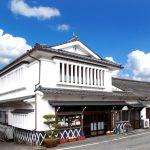 yamatoichi shuzomoto